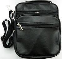 Кожаная спортивная барсетка. Сумка для денег. Недорогая кожаная сумка. Интернет магазин.  Код: КБН62