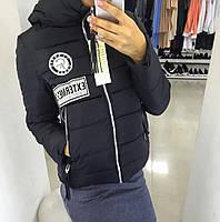 Куртка зимняя, теплая, цвет черный, на синтепоне