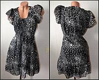 Платье сток!