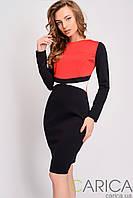 Элегантное платье прилегающего силуэта KP-5514
