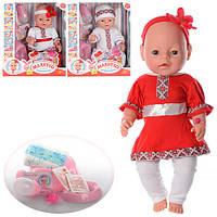 """Кукла пупс функциональная """"Малятко"""" BL999-UA,аналог Baby Born"""
