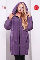 Женская стильная зимняя куртка больших размеров (7 цветов)