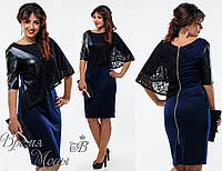 Платье тёмно-синее трикотажное с гипюром и эко кожей. р. 48.50.52.54