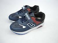 Качественные кроссовки для мальчика 32,33,36 р