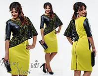 Жёлтое платье с молнией на спинке. р. 48, 50, 52, 54