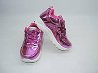 Модные кроссовки для девочки 26-31 р
