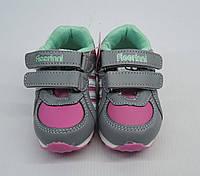 Качественные кроссовки для девочки 21-26 р