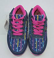Модные кроссовки для девочки 30-37 р