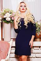 Женское синее платье Клер 42-50 размеры
