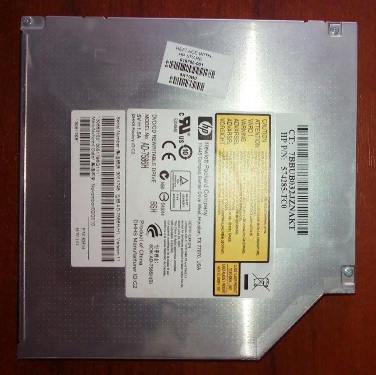 DVD/CD RW HP ProBook 4525s