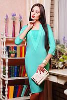 Женское бирюзовое  платье Алекс 42-50 размеры