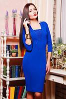 Женское платье Алекс электрик 42-50 размеры