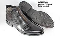Ботинки мужские классические кожаные AV24зима