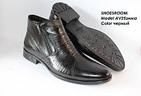 Ботинки мужские классические кожаные AV25зима