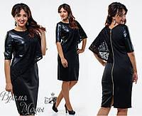 Чёрное элегантное платье с молнией на спинке. р. 48, 50, 52, 54