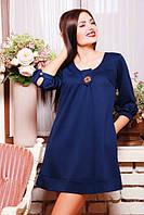 Короткое  трикотажное платье Соня темно-синее 42-50 размеры