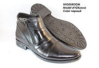 Ботинки классические мужские, кожа AV28зима