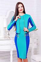 Женское трикотажное платье Кира электрик+бирюза 42-50 размеры