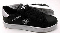 Кроссовки мужские Converse черные кожаные оригинал