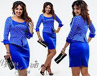Платье элегантное в виде костюма, цвет электрик. р. 48, 50, 52, 54