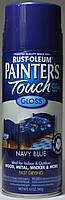 Эмаль универсальная алкидная RUST OLEUM Painter's Touch синяя глянцевая, спрей 0,340