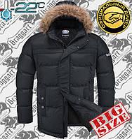 Куртка зимняя большого размера Braggart Titans - 3338 черный