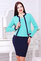 Офисное женское платье Ирис мята+темно-синий  42-50 размеры