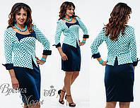Бирюзово-синее платье в виде костюма. р. 48, 50, 52, 54