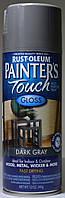 Эмаль универсальная алкидная RUST OLEUM Painter's Touch тёмно-серая глянцевая, спрей 0,340