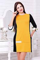 Трикотажное платье Соло  черный+горица+белый 42-50 размеры