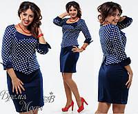 Синее элегантное платье в виде костюма. р. 48, 50, 52, 54