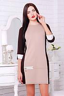 Трикотажное платье Соло  шоколад+беж+белый 42-50 размеры