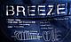 Надежный спальный мешок KingCamp Breeze (KS3120) L Middle gray, серый, фото 2