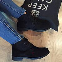 Ботинки женские демисезонные черные эко-замш, ботинки женские на низком ходу
