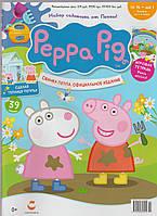 Свинка Пеппа №14
