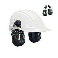 3M™ Peltor™ Optime™ II H520P3* - Наушники на каску