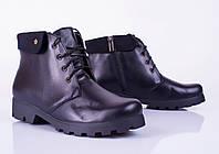 Женские демисезонные ботинки, кожа