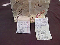 Удобрения для аквариума МИКРО-МАКРО(в порошке).