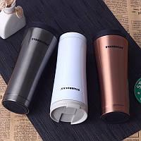 """Термочашка Starbucks """"Smart Cup"""""""