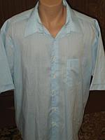 Рубашка---Bhs---Индонезия!!!