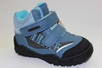 Демисезонные мембранные ботинки для мальчиков ТМ D.D.Step 24-27р.