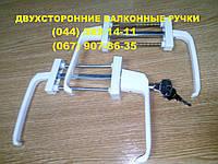 Ручка двухсторонняя узкая на пластиковую дверь, Ручка двухсторонняя, белая. Киев