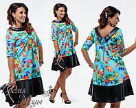 Бирюзовое красивое платье. р. 48, 50, 52, 54