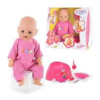 Кукла Пупс Baby Born BB 8001-1