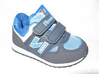 Кросовки  для мальчика Fieereni р22 Синие