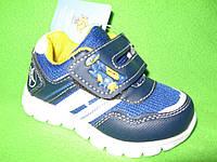 Кросовки  для мальчика ТОМ,М р26 Синие