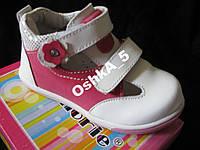 Туфли детские  летние Calorie для девочки р25белые