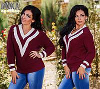 Вязаный свитер женский р2037 с полосами большие размеры \