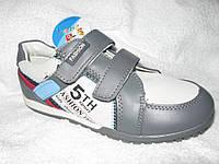 Кросовки детские  для маль т.серые J&G р32