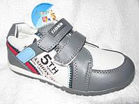Кросовки детские  для маль т.серые J&G р31